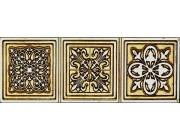 Enigma Symbol Gold Cenefa